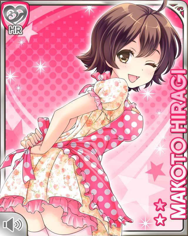 GirlFriend-(Beta)-Makoto-Hiragi