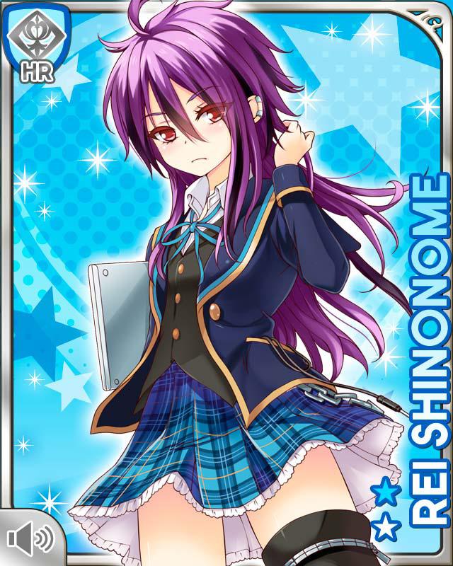 GirlFriend-(Beta)-Rei-Shinonome
