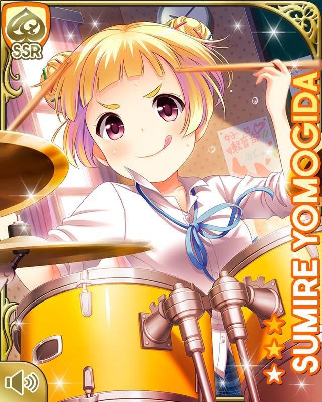 GirlFriend-(Beta)-Sumire-Yomogida