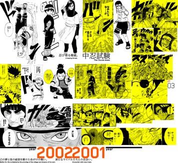 Naruto-Countdown-Timeline-3