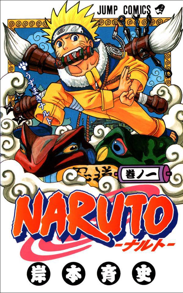 Naruto-Manga-Volume-1-Cover