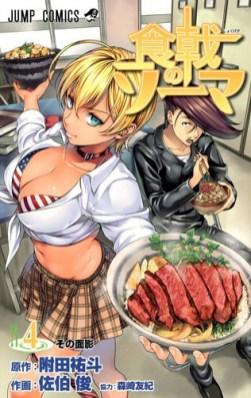 Shokugeki-no-Souma-Manga-Vol-4 Cover