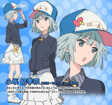 The-Rolling-Girls-Character-Design-Yukina-Kosaka-2