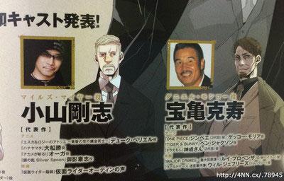 Gangsta.-Anime-Cast-Image-3