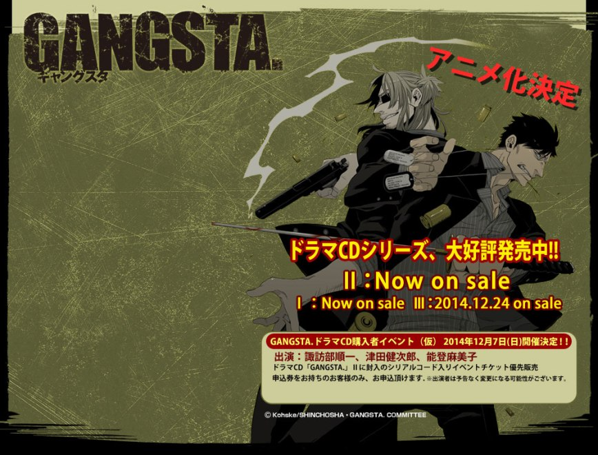 Gangsta.-Anime-Visual