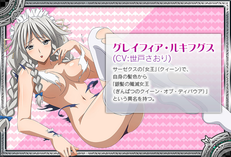 High-School-DxD-New-Fight-Character-Grayfia-Lucifuge