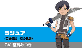 Minna-Atsumare!-Falcom-Gakuen-Character-Design-Joshua-Bright