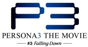 Persona-3-The-Movie-#3-Falling-Down-Logo