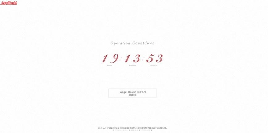 Angel-Beats!-Website-Countdown-Image