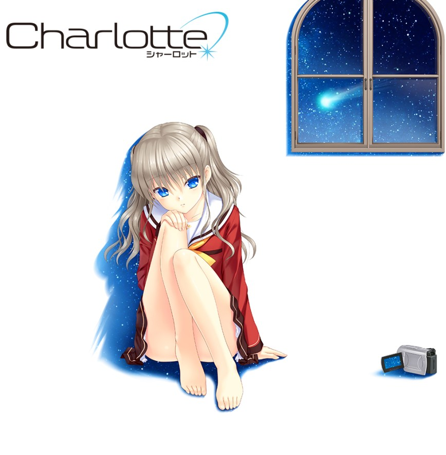 Charlotte-Visual