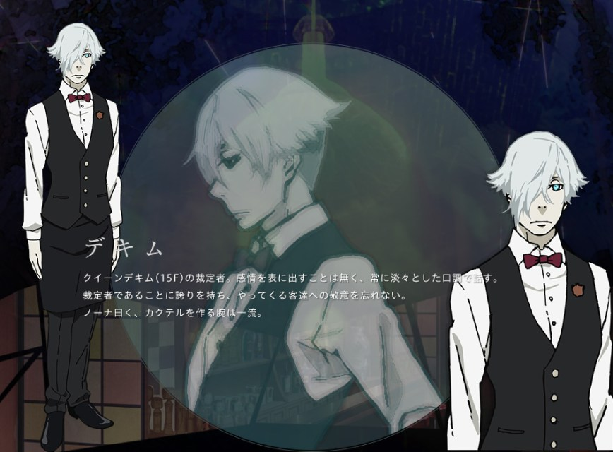 Death-Parade-Anime-Character-Design-Quindecim
