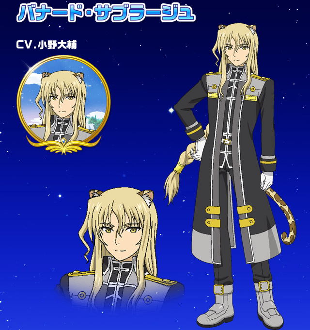 Dog-Days-Season-3-Anime-Character-Design-Bernard-Sabrage