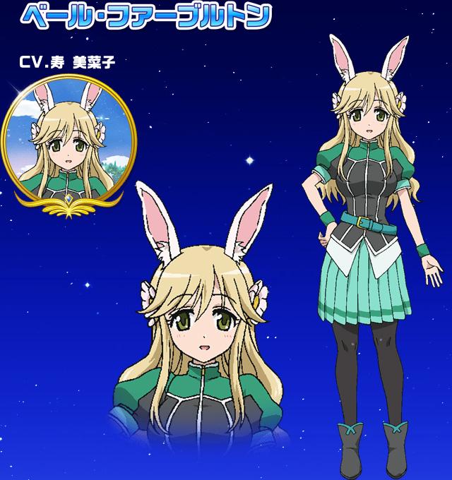 Dog-Days-Season-3-Anime-Character-Design-Vert-Far-Breton