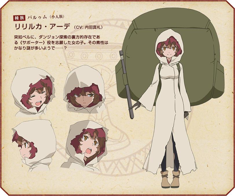 Dungeon-ni-Deai-wo-Motomeru-no-wa-Machigatteiru-no-Darou-ka-Anime-Character-Designs-Liliruca-Arde
