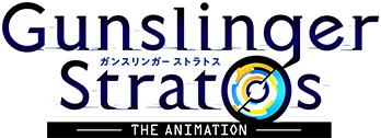 Gunslinger-Stratos--The-Animation--Logo