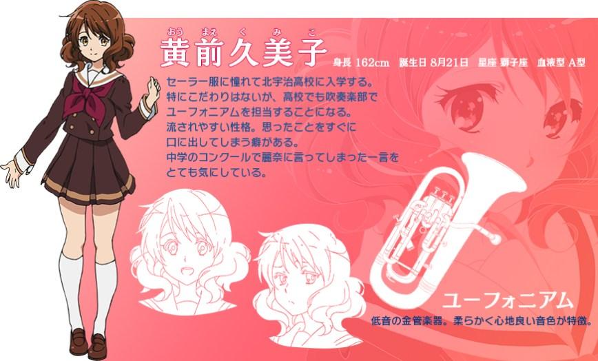 Hibike!-Euphonium-Anime-Character-Design-Kumiko-Oumae