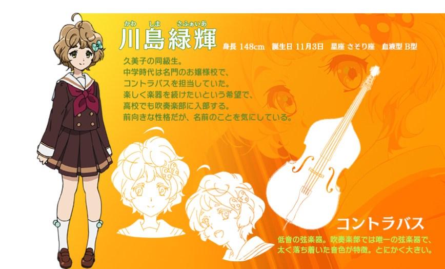 Hibike!-Euphonium-Anime-Character-Design-Sapphire-Kawashima
