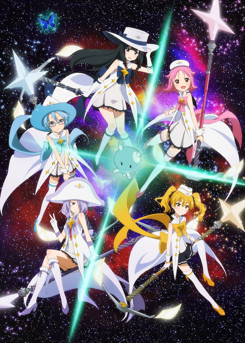 Hokago-no-Pleiades-OVA Visual