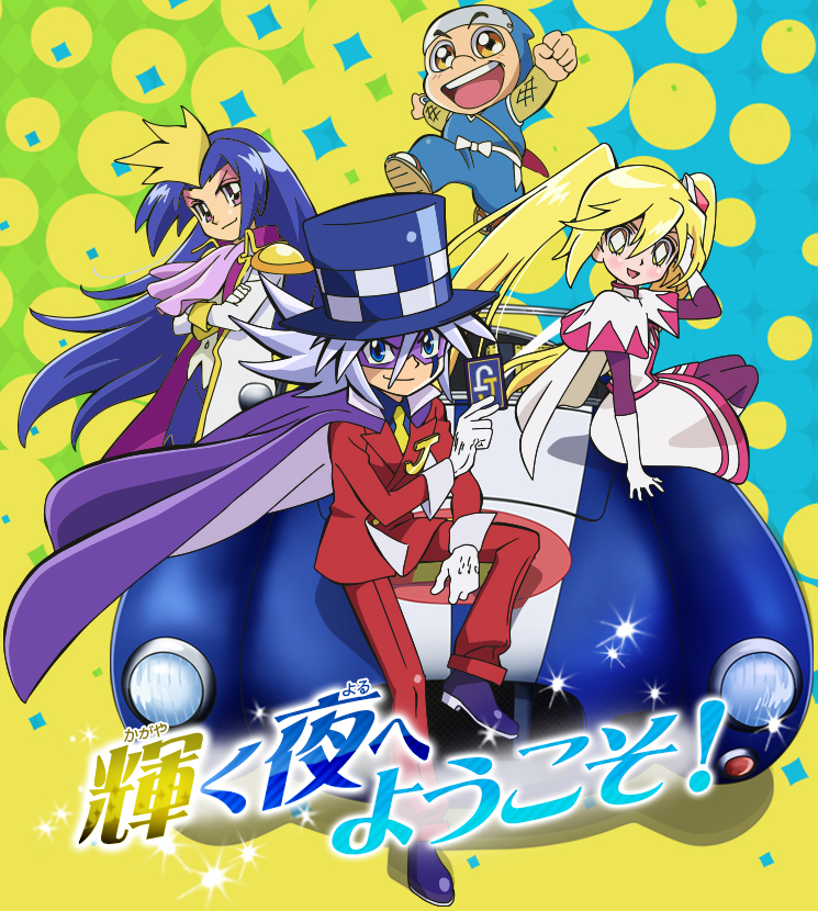 Kaitou-Joker-Anime-Visual-02