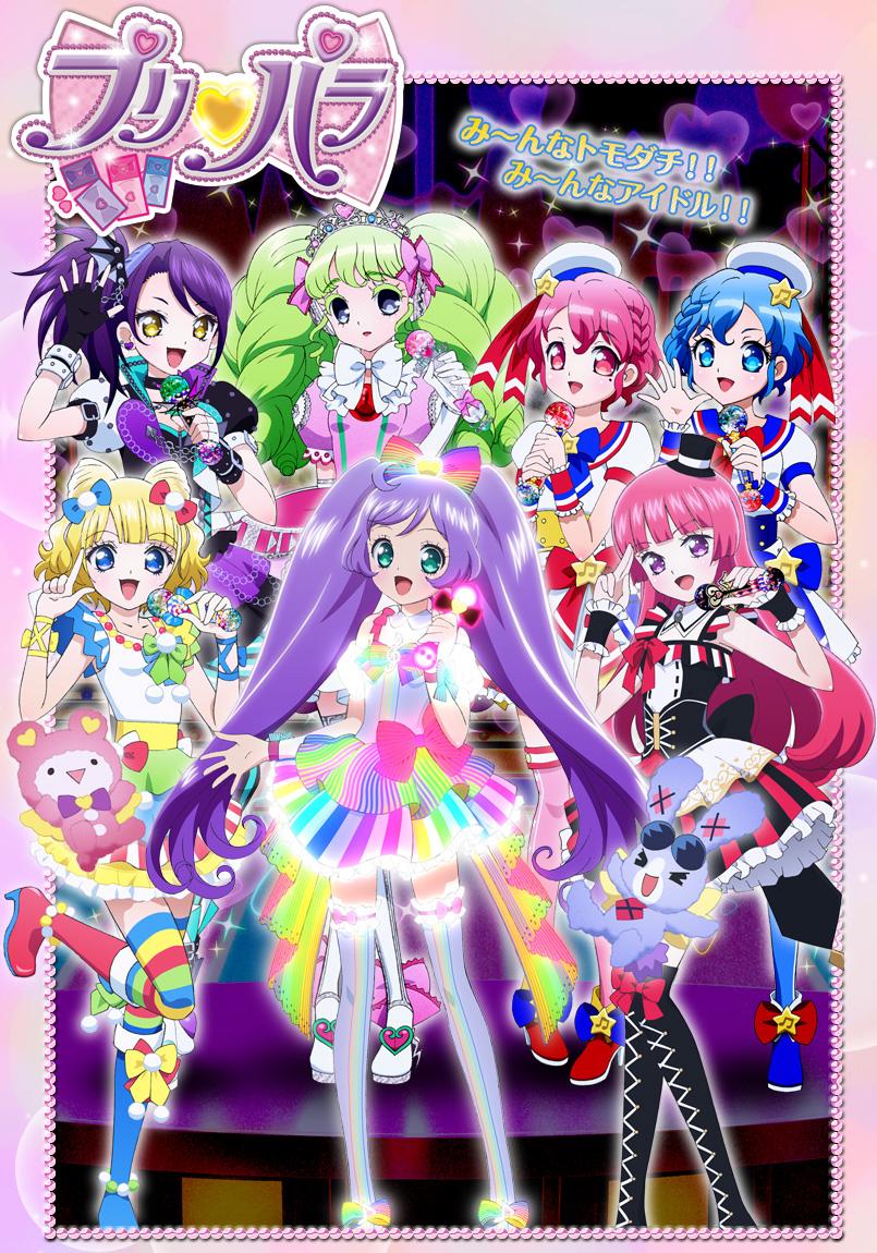 Pri-Para-Anime-Visual-4
