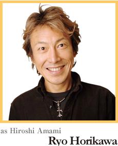 Rainy-Cocoa-Japanese-Cast-Ryo-Horikawa