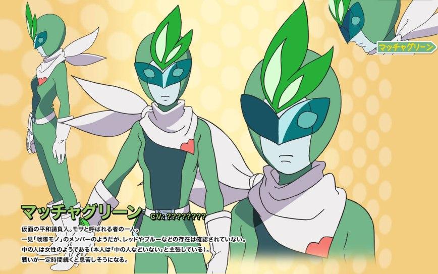 Rolling☆Girls-Character-Design-Green Macha