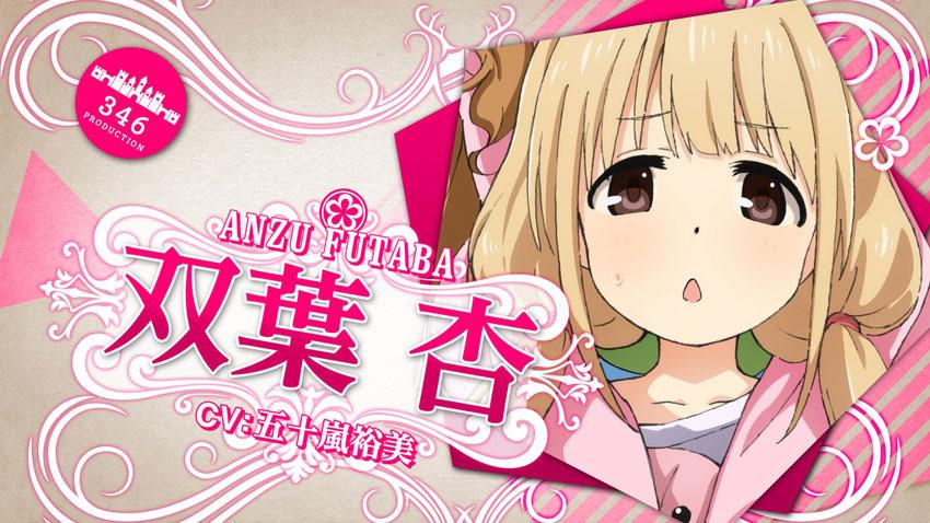 The-IDOLM@STER-Cinderella-Girls-Character-Design-Anzu-Futaba