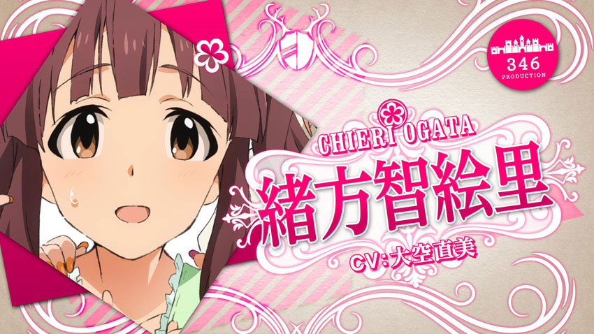 The-IDOLM@STER-Cinderella-Girls-Character-Design-Chieri-Ogata