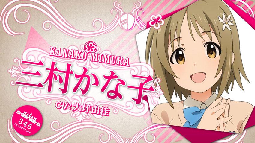 The-IDOLM@STER-Cinderella-Girls-Character-Design-Kanako-Mimura