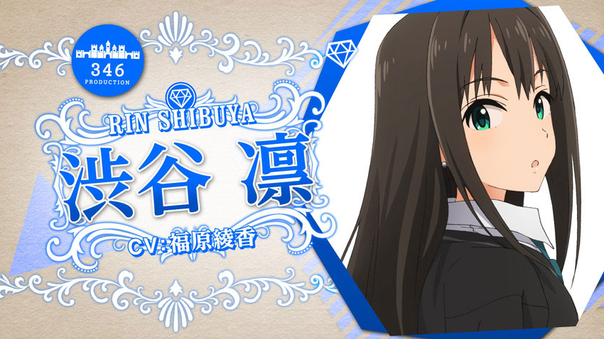 The-IDOLM@STER-Cinderella-Girls-Character-Design-Rin-Shibuya