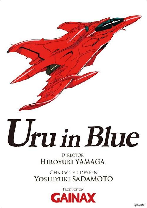 Uru-in-Blue-Film-Poster