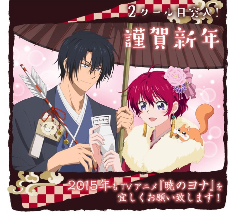 2015-Anime-Happy-New-Year-Akatsuki-no-Yona