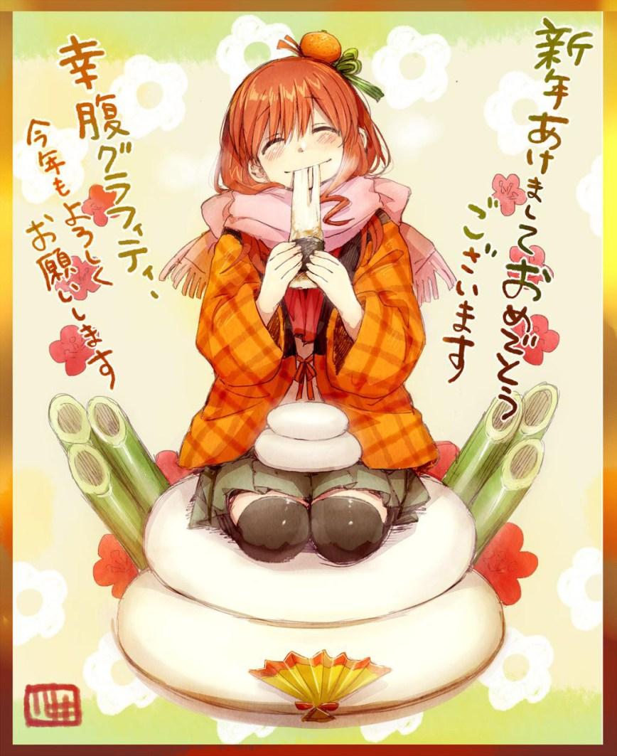 2015-Anime-Happy-New-Year-Koufuku-Graffiti