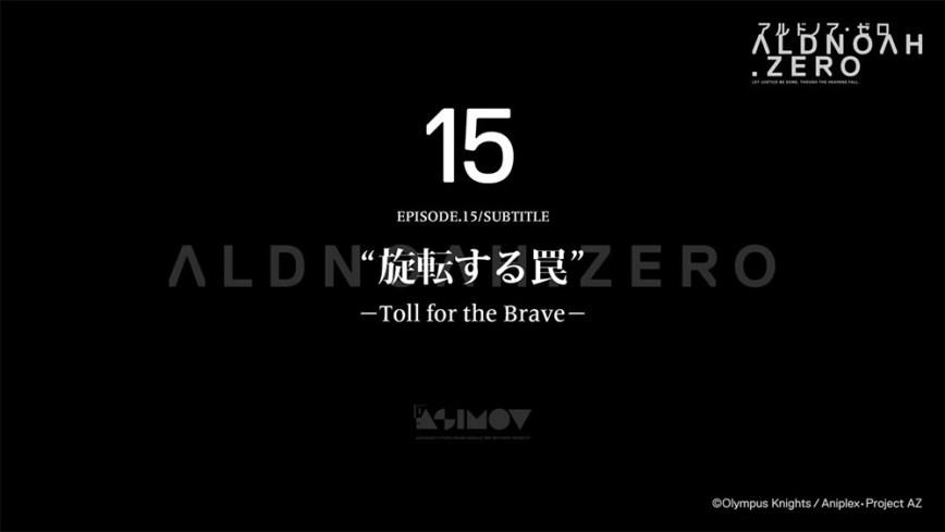 Aldnoah.Zero-Second-Cour-Episode-3-Title