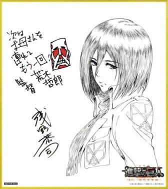Attack-on-Titan-Crimson-Bow-and-Arrow-Autograph-Board-Mikasa-Ackerman