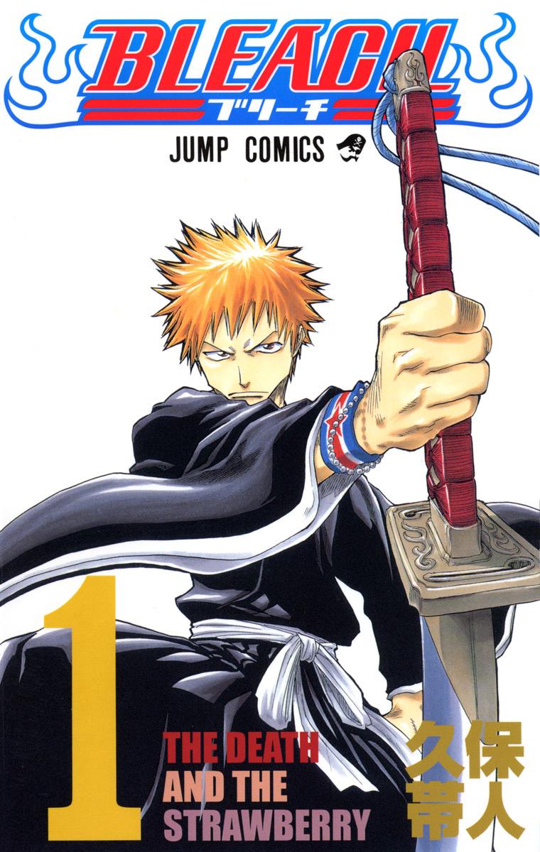 Bleach-Manga-Volume-1-Cover