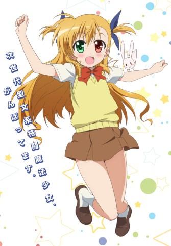 Magical-Girl-Lyrical-Nanoha-ViVid-Anime-Visual 2