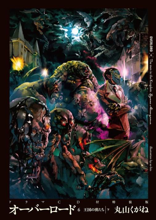 Overlord-Light-Novel-Vol-6-Cover