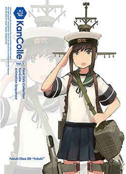 Kantai-Collection-Kan-Colle-Blu-Ray-Volume-1-Box