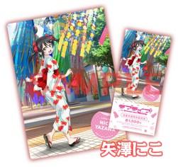 Love-Live!-The-School-Idol-Movie-Advance-Ticket-10