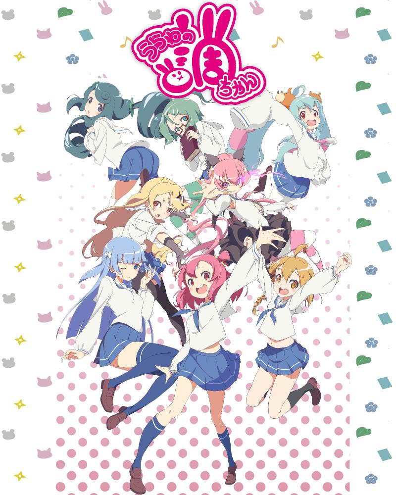 Urawa-no-Usagi-Chan-Anime-Visual-2