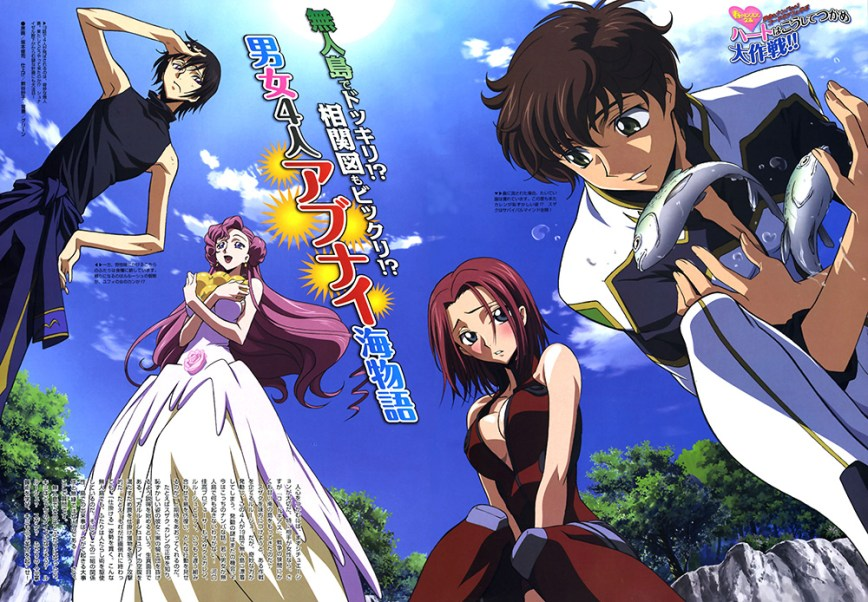Charapedia-Top-20-Anime-You-Would-Recommend-to-Others-#5-Code-Geass-Hangyaku-no-Lelouch