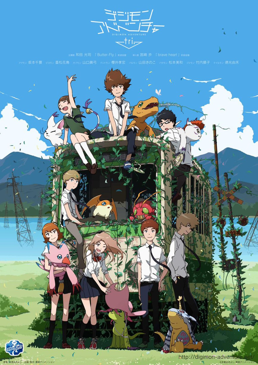 Charapedia Top 20 Anticipated Anime of Spring 2015 #13 Digimon Adventure tri