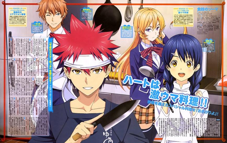 Charapedia Top 20 Anticipated Anime of Spring 2015-#5-Shokugeki-no-Souma