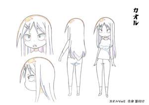 Danna-ga-Nani-o-Itteiru-ka-Wakaranai-Ken-2-sure-me-Character-Design-Kaoru-Tsunashi