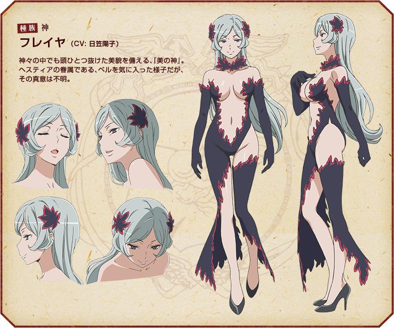 Dungeon-ni-Deai-wo-Motomeru-no-wa-Machigatteiru-no-Darou-ka-Anime-Character-Designs-Freya