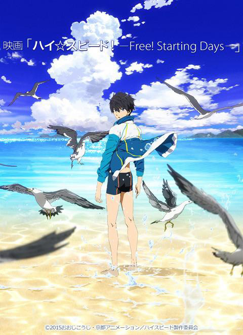 High-Speed!--Free!-Starting-Days--Visual
