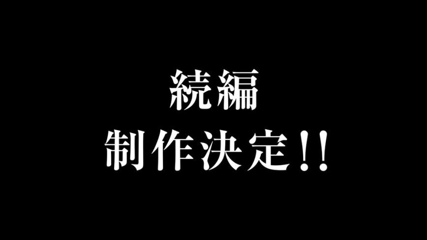 Kantai-Collection-Kan-Colle-Season-2-Announcement-Image