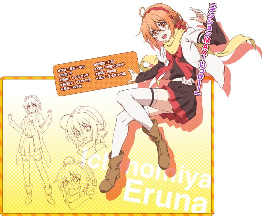 Mikagura-Gakuen-Kumikyoku-Anime-Character-Design-Eruna-Ichinomiya