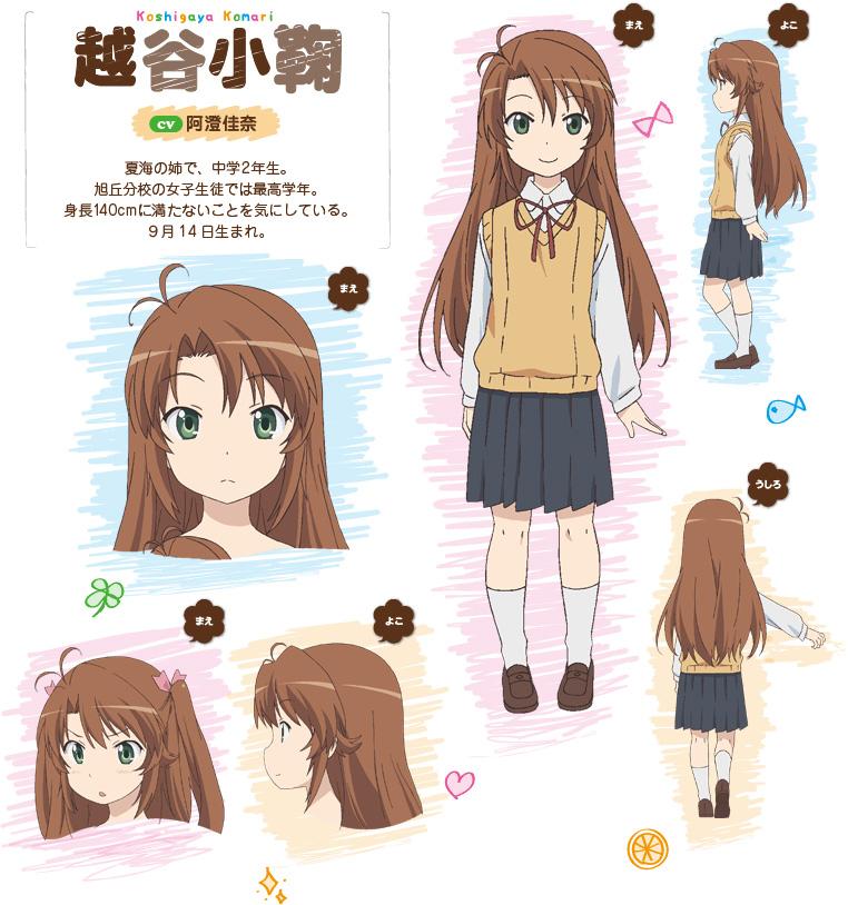 Non-Non-Biyori-Repeat-Anime-Character-Design-Komari-Koshigaya